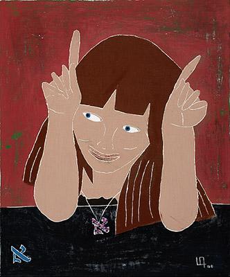 Aleph: Portrait of Adva